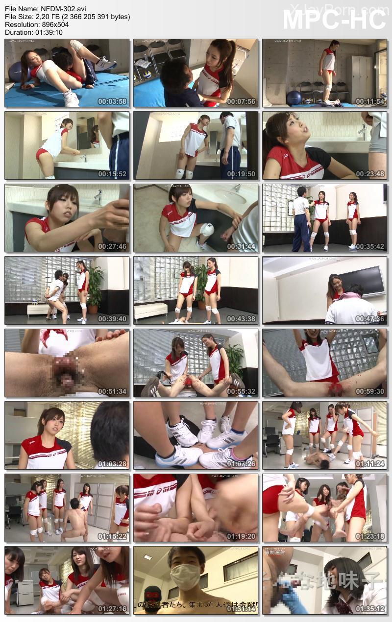[NFDM-302] 実業団バレー部のドチビコーチを辞表出すまでイジメぬいた 長身 痴女 Riko Miyase Golden Showers Bloomers Handjob ブルマ