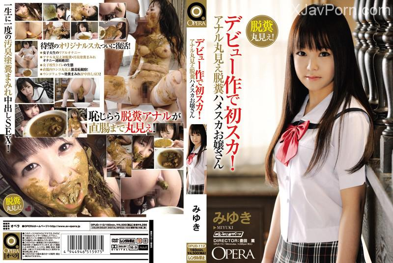[OPUD-112] デビュー作で初スカ アナル丸見え脱糞ハメスカお嬢さん Defecation 2010/11/25 Debut 160分 Cum