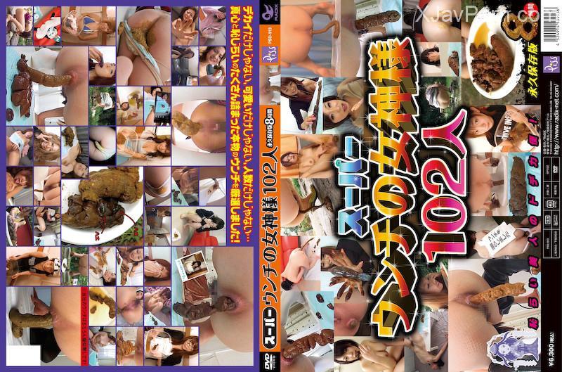 [PSD-913] スーパーウンチの女神様 000人 永久保存版 0時間 Large-Capacity Work PISS 2013/01/23
