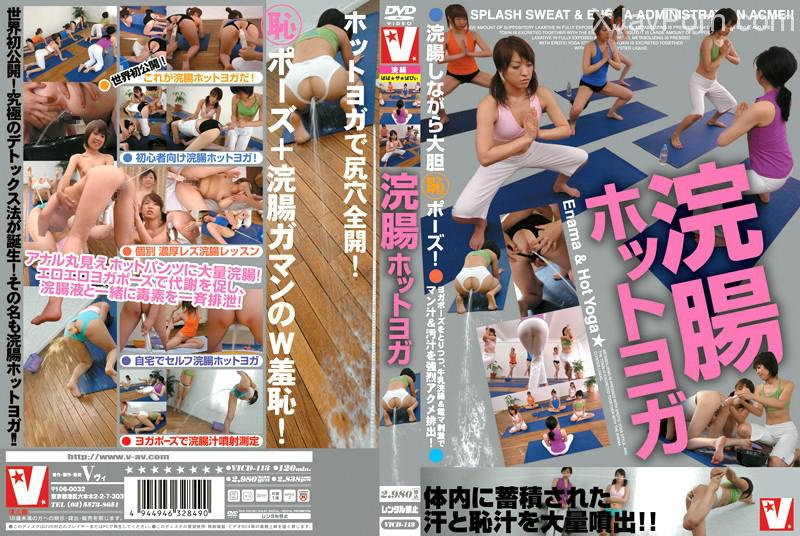 [VICD-113] 浣腸ホットヨガ Fetish Scat Other
