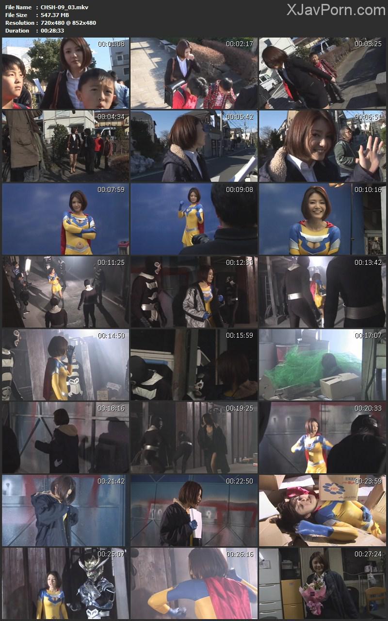 [CHSH-09] ハイパーセクシーヒロイン0000 太陽の戦士レオーナ Heroine Action 制服/コスプレ