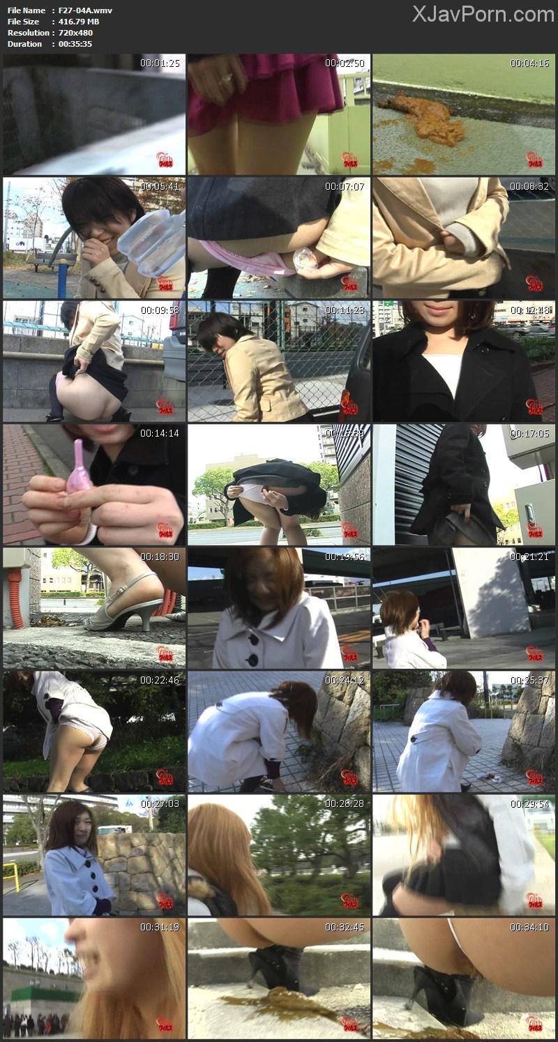 [F27-04] 激撮公衆浣腸  3 Scat スカトロ 2010/01/16