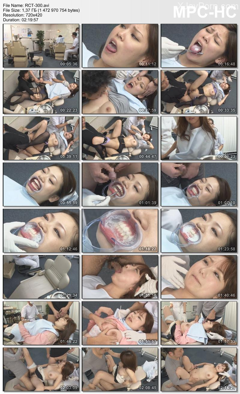 [RCT-300] 歯医者でごっくん ロケット 2011/04/21 Other Fetish その他フェチ