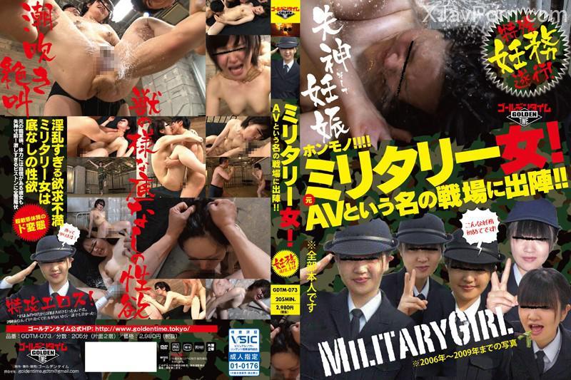 [GDTM-073] ミリタリー女 AVという名の戦場に出陣 妊務遂行します Planning 中出し Amateur Big Tits ゴールデンタイム Gal