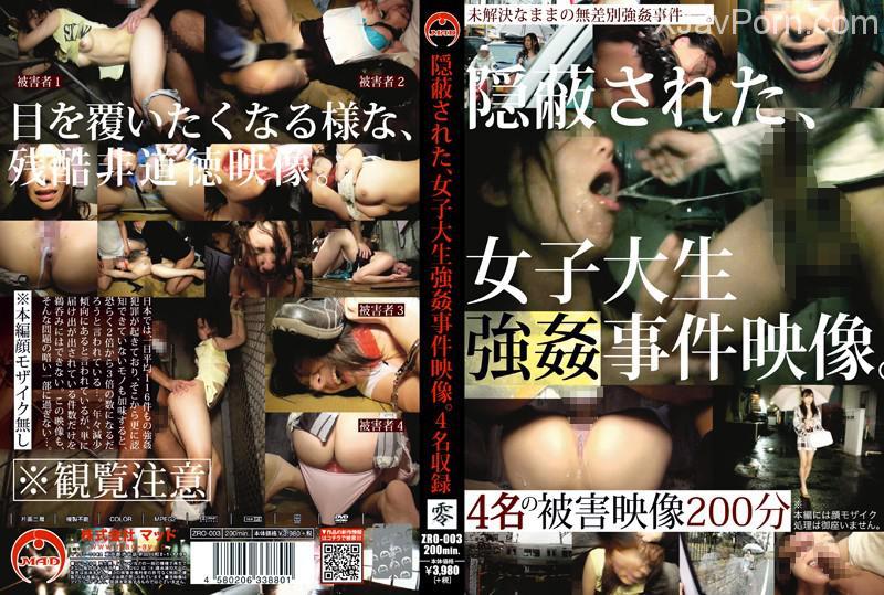 [ZRO-003] 隠蔽された、女子大生強姦事件映像。 Captivity レイプ Hikari Mirai 3P 拘束 Shiho Miyama