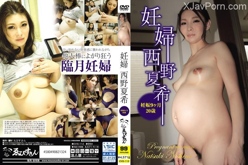 [EVIS-112] 妊婦 西野夏希 Cum 人妻 Married Woman Planning Swimsuit