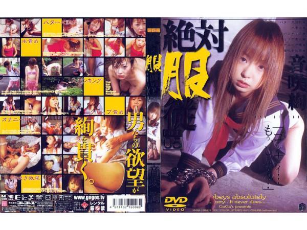 [M-008] 穴の奥のいい秘部  2 フィスト レズ調教 Fist Lesbian Incest