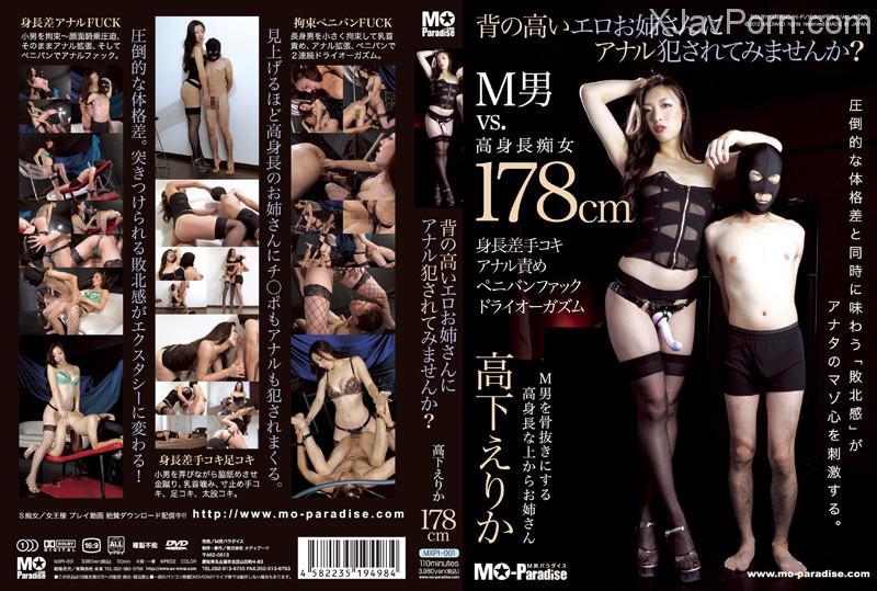 [MXPI-001] 背の高いエロお姉さんにアナル犯されてみませんか 高下えりか Sister 金蹴り Golden Showers Erika Takashita 手コキ