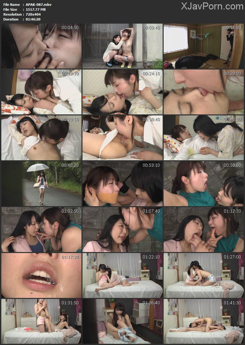 [APAK-087] 洗脳パーティー ~身も心も蹂躙され、性奴隷へと造り変えられてゆく女子大生~ ... Rape Amateur