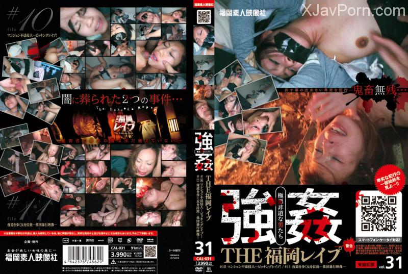 [CAL-031] THE福岡レイプ 凌辱 監禁・拘束 福岡素人映像社 ギャル