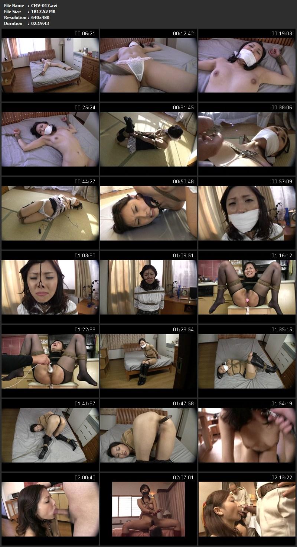 [CMV-017] 不倫OL肛虐ザンゲ 浣腸 Anal Scat SM 人妻・熟女z omi Mashiro
