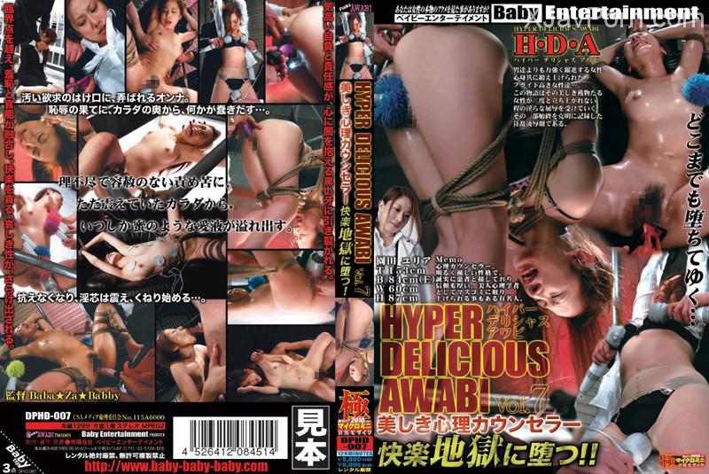 [DPHD-007] HYPER DELICIOUS AWABI  7 Tied 2010/05/01 Yuria Sonoda SM HYPER DELICIOUS AWABI