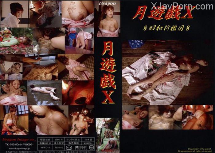 [TK-010] 人妻沿線 ぶらり旅 横浜元町 高橋浩一 Adultery