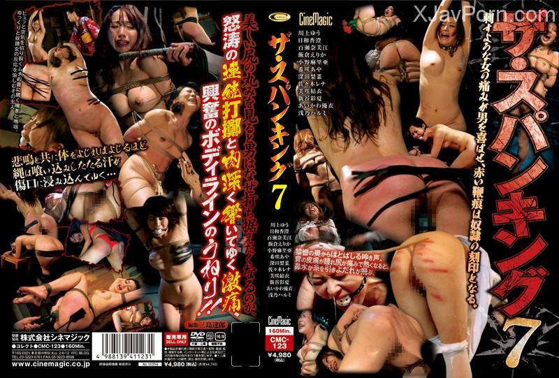 [CMC-123] ザ・スパンキング  7 拘束 百瀬奈美江 あいかわ優衣 コレクト Rena Sasaki Yui Misaki 2 SM Harumi Asano Maria Ono