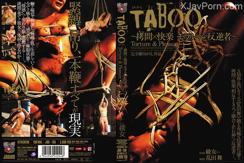 [JBD-136] TABOO 拷問×快楽 モラルへの反逆者 綾女 100分 蛇縛