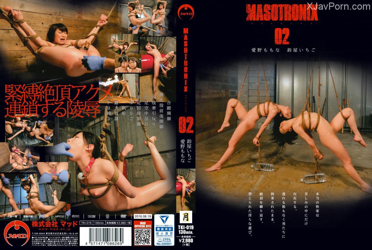 [TKI-019] MASOTRONIX 02 Rape MAD 2016/08/19