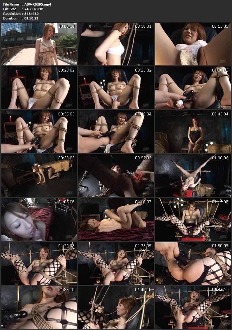 [ADV-R0295] Art Video 爆イキ 0 結川るり純真アイドル初SM椅子痙攣調教 女優 ボンデージ 企画 107分 Yuikawa Ruri