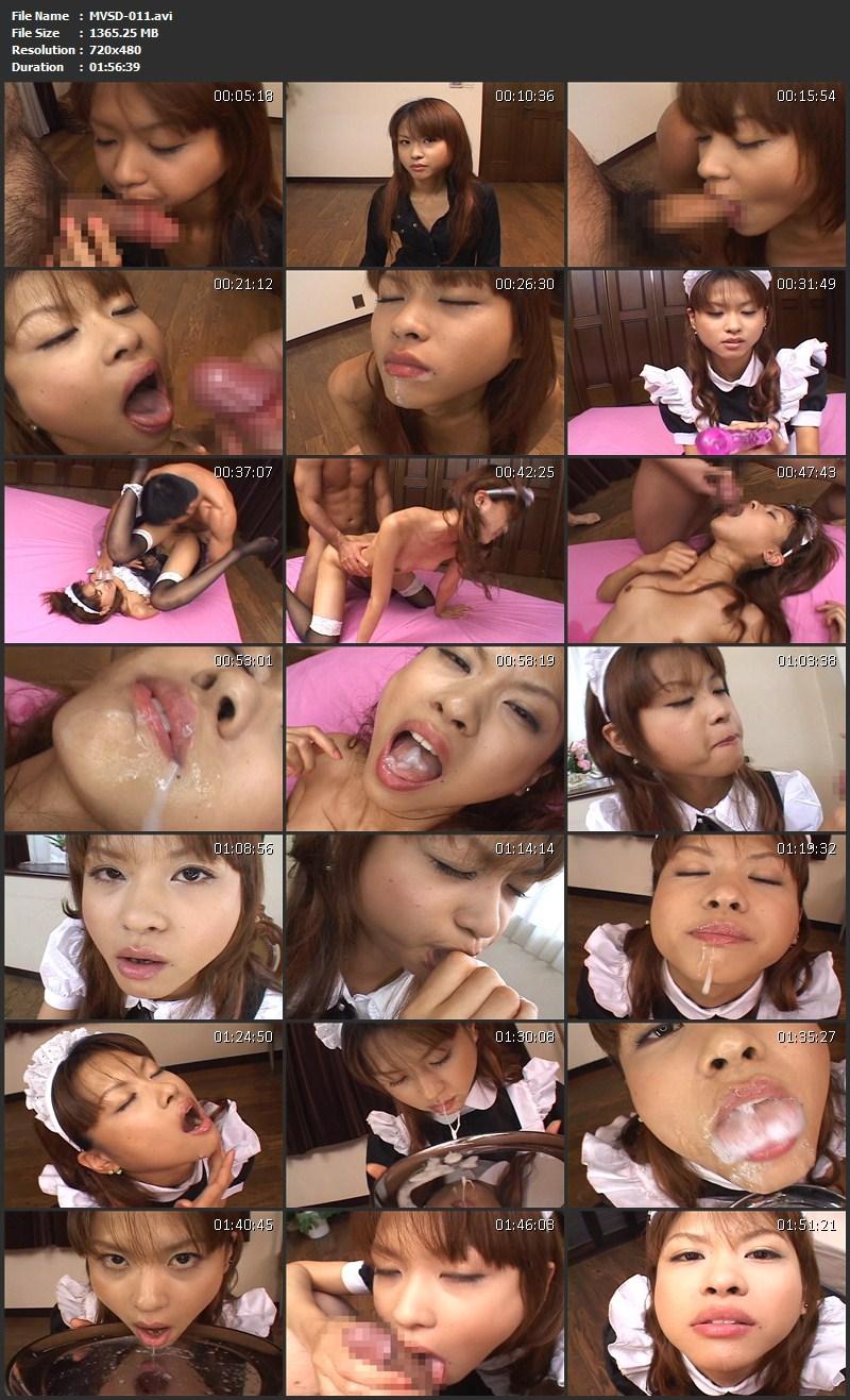[MVSD-011] 美しいメイドの精飲と飲尿 白鳥あきら 放尿 フェチ 顔射・ザーメン メイド系 MS VIDEO GROUP