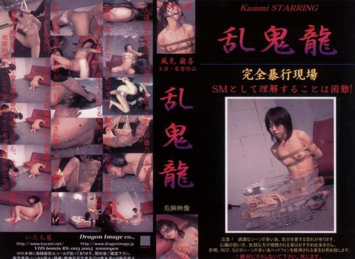 [RK-003] 鬼フェラ地獄ベスト 最強フェラ軍団ノンストップフェラスペシャル Orgy 淫語 フェラ・手コキ Slut Actress