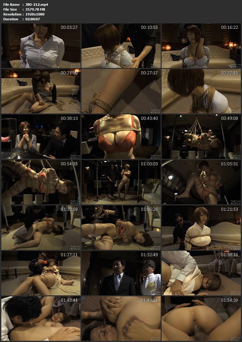 [JBD-212] 闇緊縛の部屋 蛇縛 有末剛 Oshikawa Yuuri