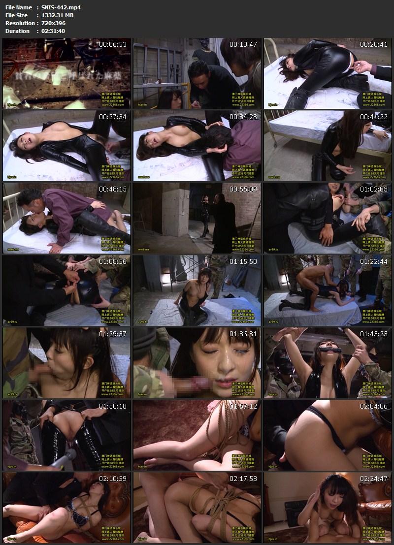 [SNIS-442] 秘密捜査官の女 薬漬けで犯された美しき肢体 雅さやか Insult Actress 巨乳 拘束 Kashii Ria Rape 150分 S1(エスワン ナンバーワンスタイル) ボンテージ