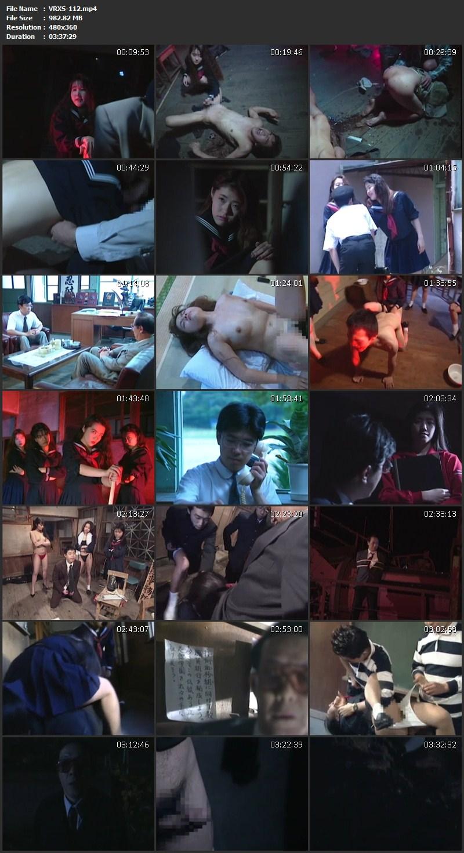 [VRXS-112] 服従学園 1 深海 Hayashi Yumika, Amano Ran, Azuma Miyuki Golden Showers 女王様・M男 女子校生 Coprophagy
