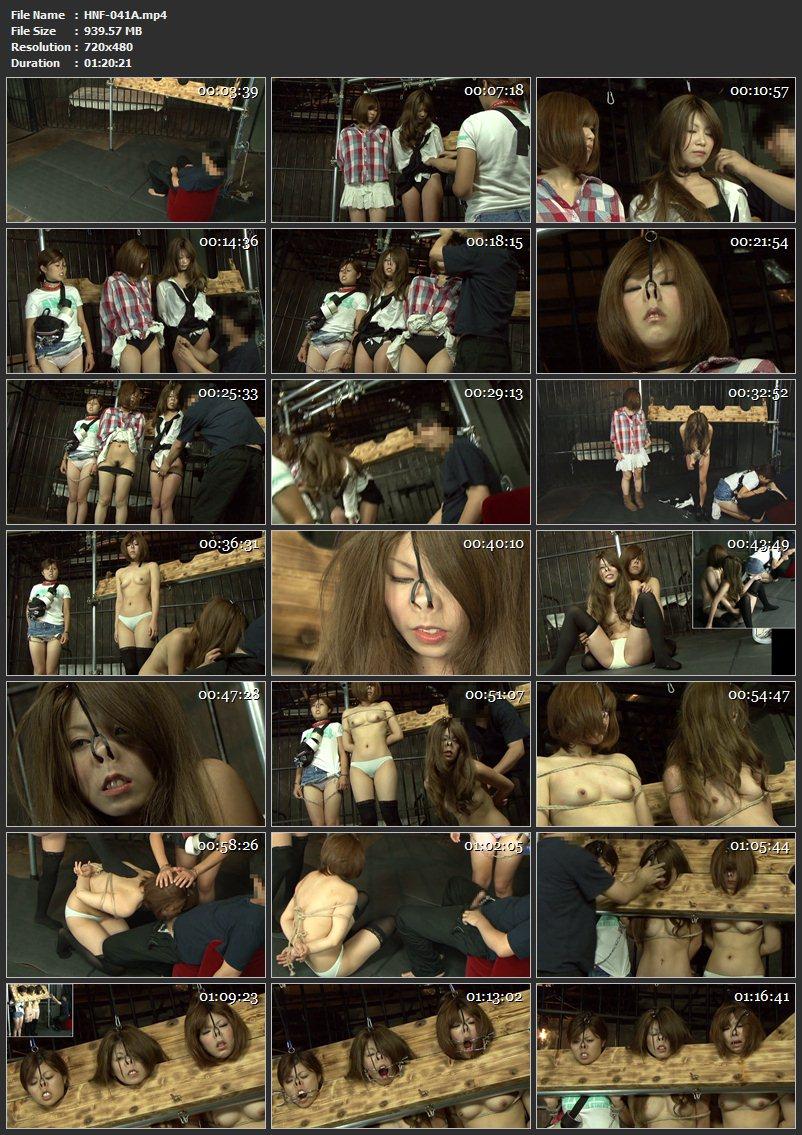 [HNF-041] 豚面強制 鼻フック新人いじめ ~3人の少女 & 素人女33~ 2013/09/14 その他メーカー(DVD)