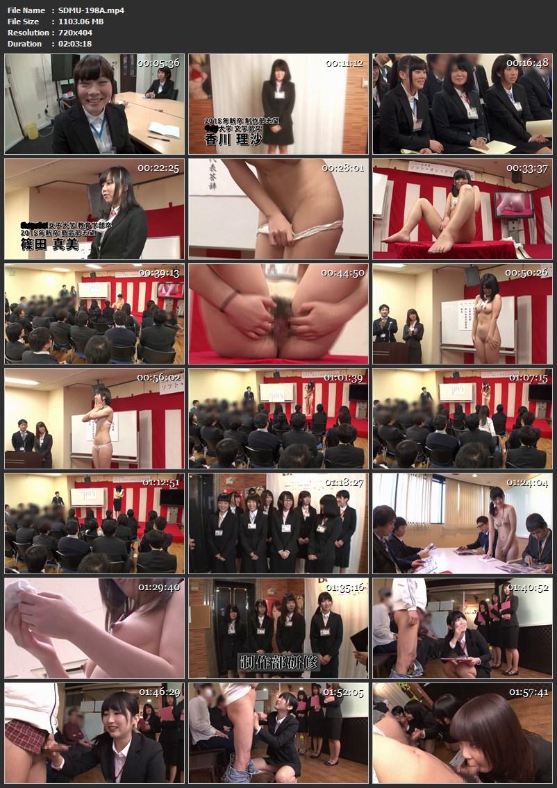 [SDMU-198] irose Riho, Nanase Hitomi, Natsume Eri 2015年度 ソフト・オン・デマンド 入社式 昨日まで女子大生だった女の子にAV会社からの洗礼 ... Planning Cowgirl