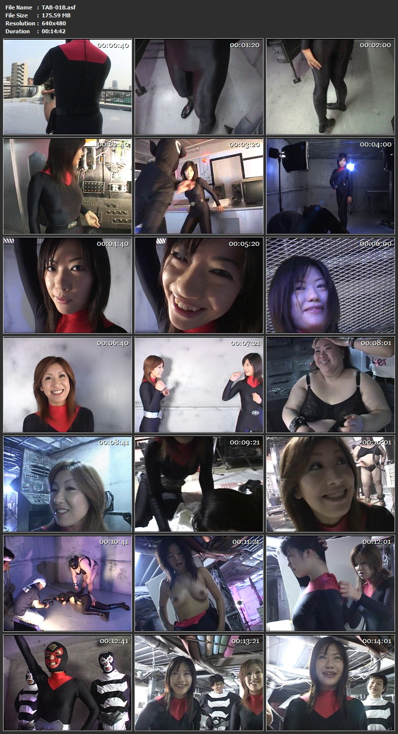 [TAB-01] 女戦闘員コマンドエンジェル ギガ 夢村早紀 Yumemura Saki GIGA(ギガ)