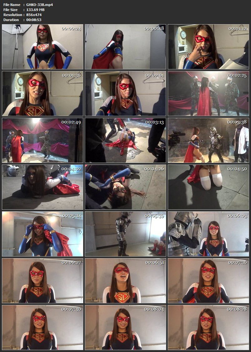 [GHKO-33] ヒロイン命乞い3 バトルプリンセス スパンデクサー 戦隊・アニメ・ゲーム Tsuno Miho 80分 コスプレ コスチューム Heroine その他