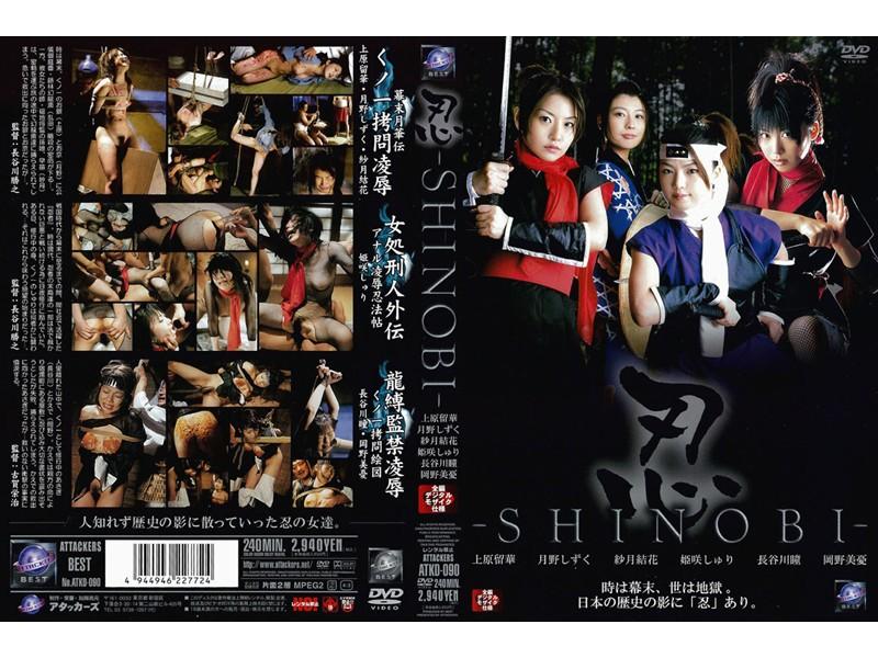 [ATKD-090] 坂本麻弥スペシャル Omnibus 200分 Satsuki Yuika, Himesaki Syuri, Uehara Ruka