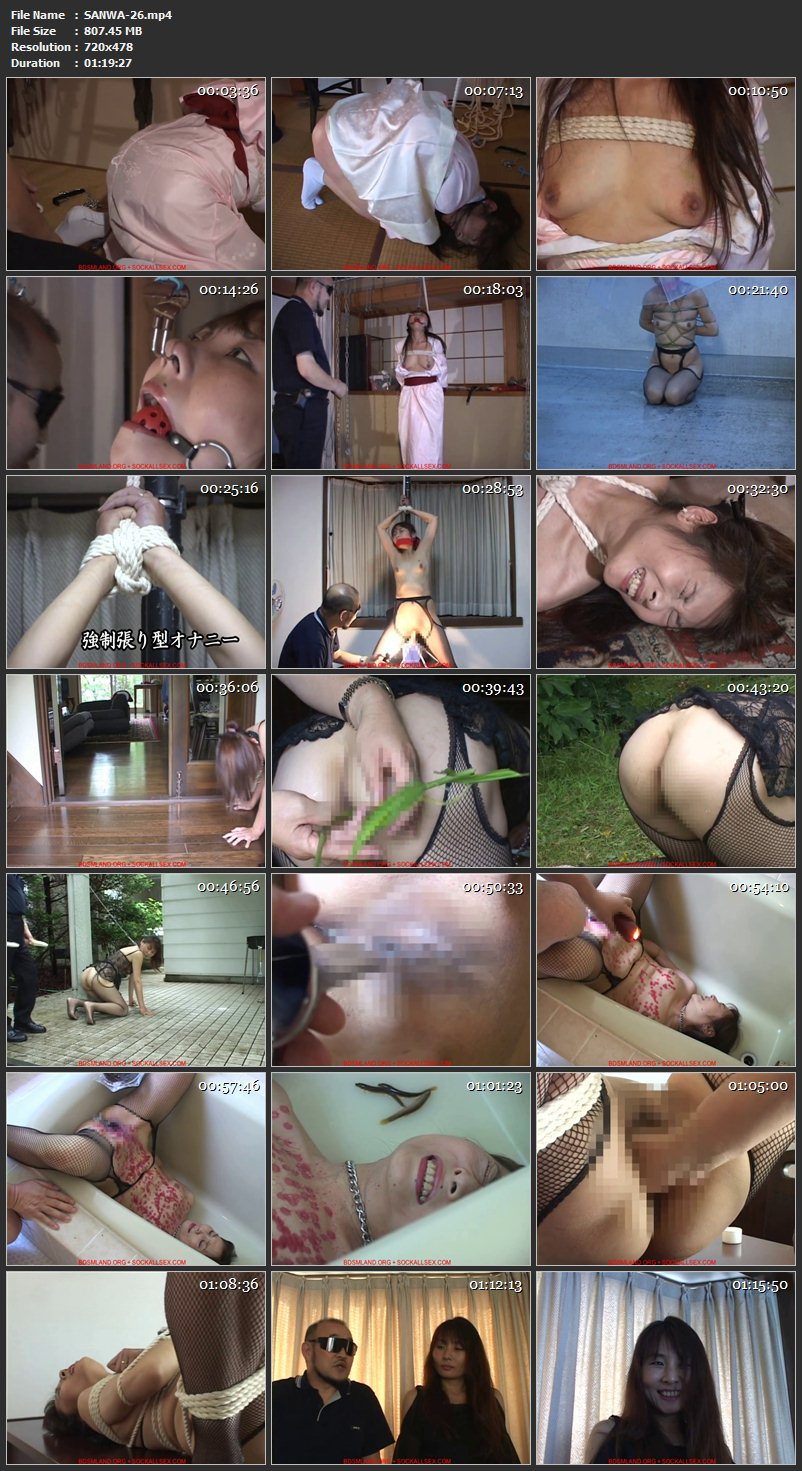 [SANWA-26] Panty Pooping 2 Golden Showers SAND Scat