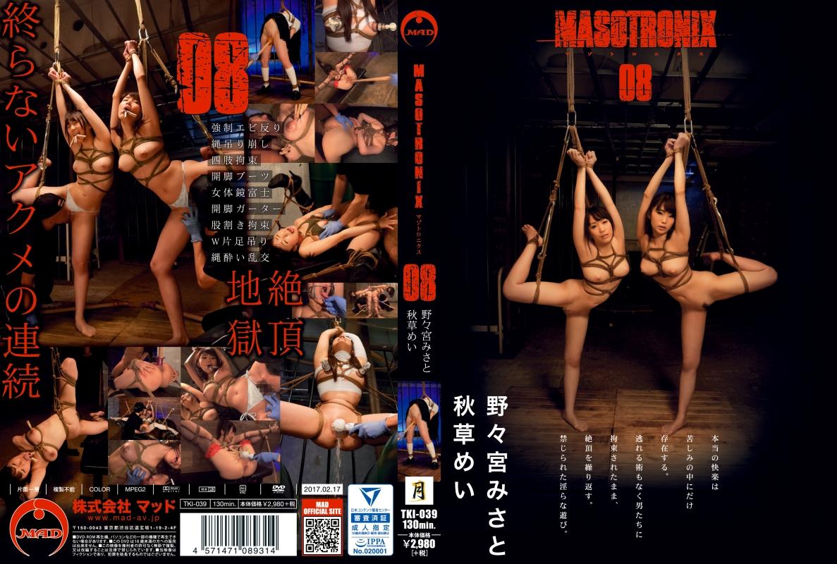 [TKI-039] MASOTRONIX 08 企画 MAD Torture SM