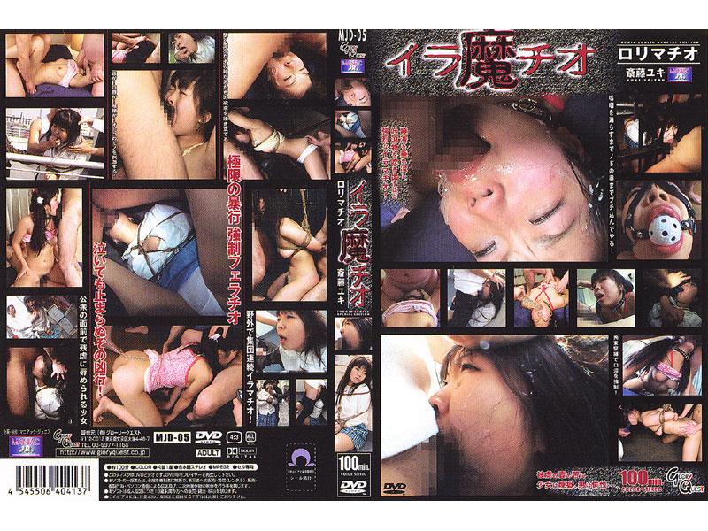 [MJD-005] 巨乳ママさんバレー部合宿 2 130分 人妻・熟女 Saitou Yuki GLORYQUEST アウトレット スポーツコスチューム