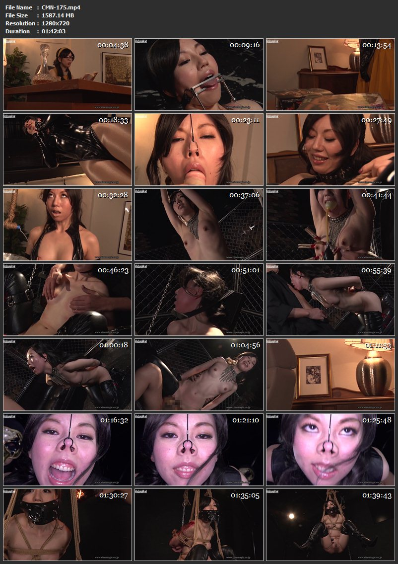 [CMN-175] CineMagic サド侯爵の女 REIあるいは悪徳の夢魔 シネマジック SM Tokunaga Rei