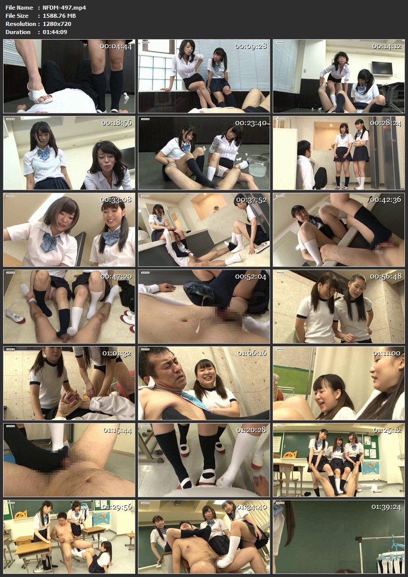 [NFDM-497] Aiuchi Haruna, Miura Tamami, Sanada Ruka 女子校生がハイソックスで怒りの電気あんま フェラ・手コキ ジャパン有限会社 Legs (Fetish)