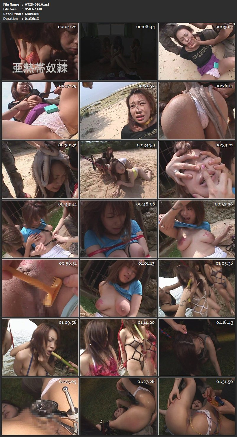[ATID-091] Uehara Ruka, Kimishima Mio 亜熱帯奴隷 レズ Lesbian
