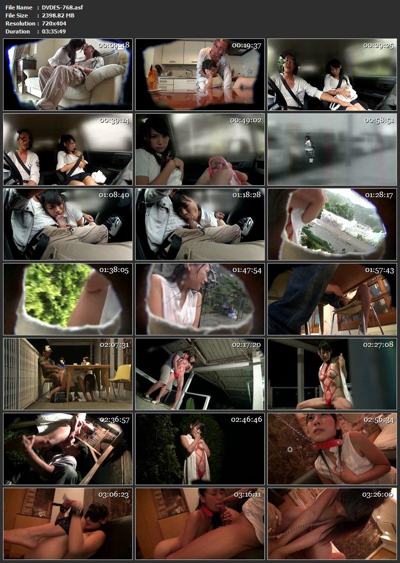 [DVDES-768] ディープス 「旦那が潔癖性で夫婦生活に満足できていません・・・... Takase An 笠原正弘 拘束オナニー Big Tits Married Woman 放尿 騎乗位