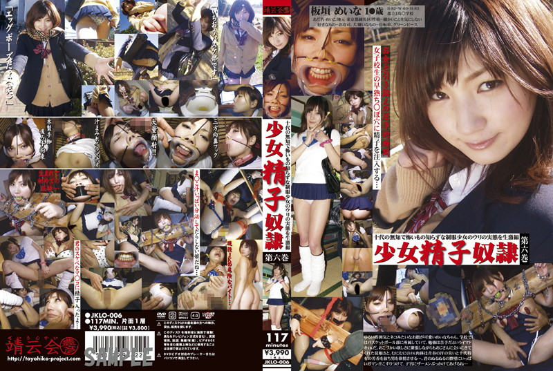[JKLO-006] Toyohiko 少女精子奴隷 6 板垣めいな (Itagaki Meina) Lolita Other