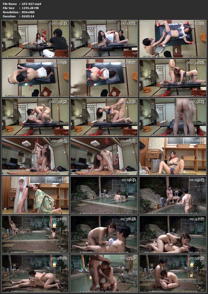[GES-027] ゲスの極み温泉 貸切湯14組目 プレステージ 騎乗位 Amateur 盗撮 Big Tits 拘束 Voyeur