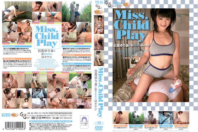 [YPD-04] Miss.Childplay4 日高ゆりあに犯されたい2オヤジ(YPD-... グローリークエスト(GQE) 120分 Slut 放尿 調教 その他ロリ系