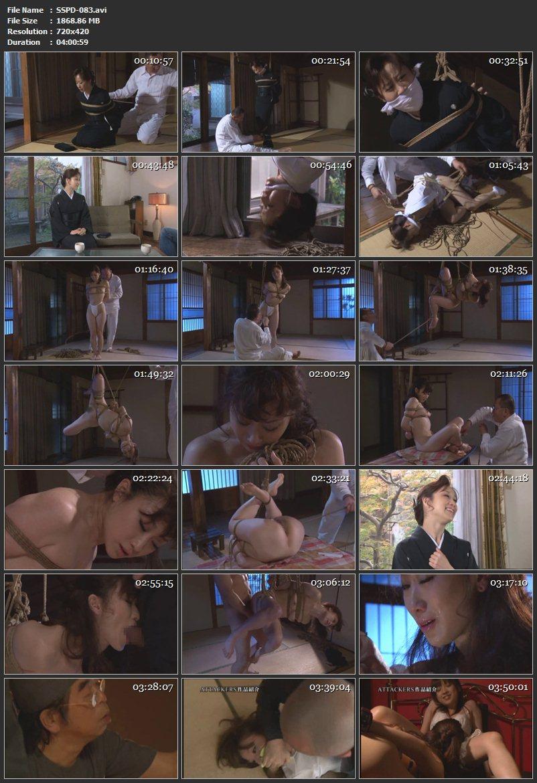 [SSPD-083] アタッカーズ 緊縛秘画報 2012/10/24 Kawakami Yuu 女優 SM Actress