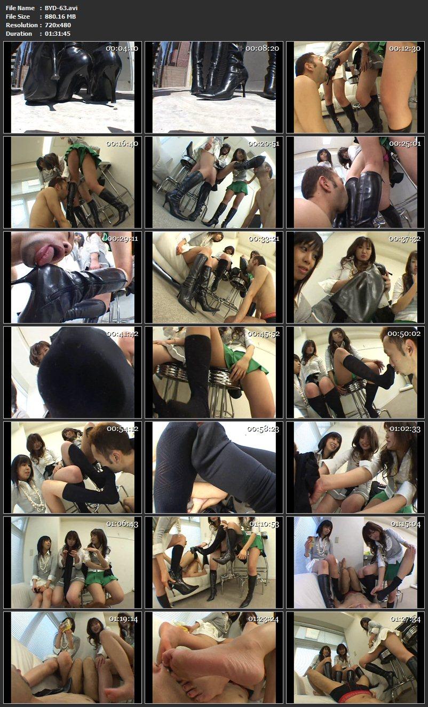 [BYD-63] ブーツの館 ぴたぴた系ハイパーブーツガールの消臭奴隷 2008/05/03 Other Slut その他女王・SM