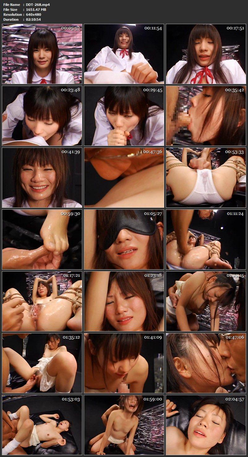 [DDT-268] Tohjiro 特濃・愛液少女 パンティからダラダラ溢れちゃう Yoshinaga Emi 女優