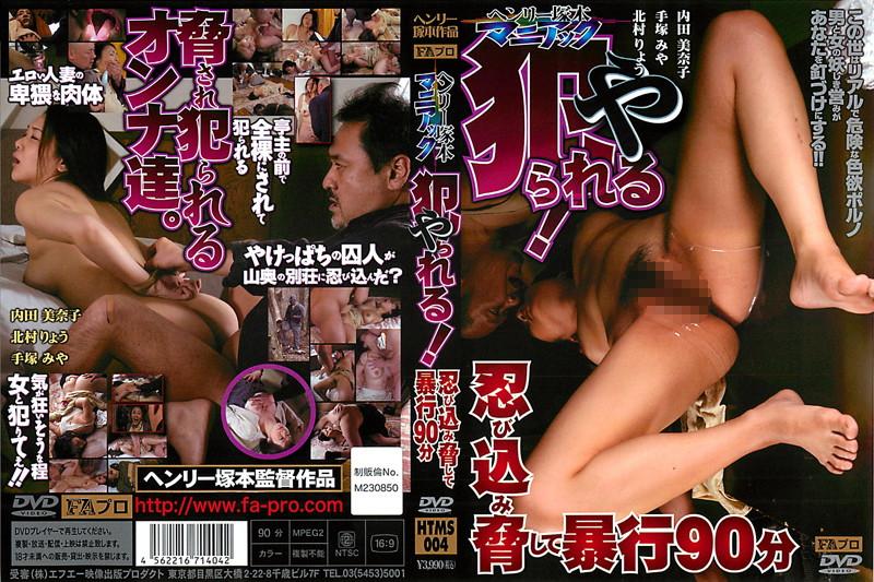 [HTMS-004] パイパン美少女10人連続セックス8時間 2 Fetish 剃毛・パイパン(フェチ) Large-Capacity Work