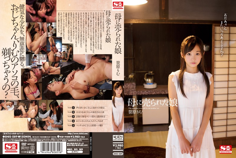 [SNIS-089] 母に売られた娘 笹原りむ 南★波王 2014/02/07