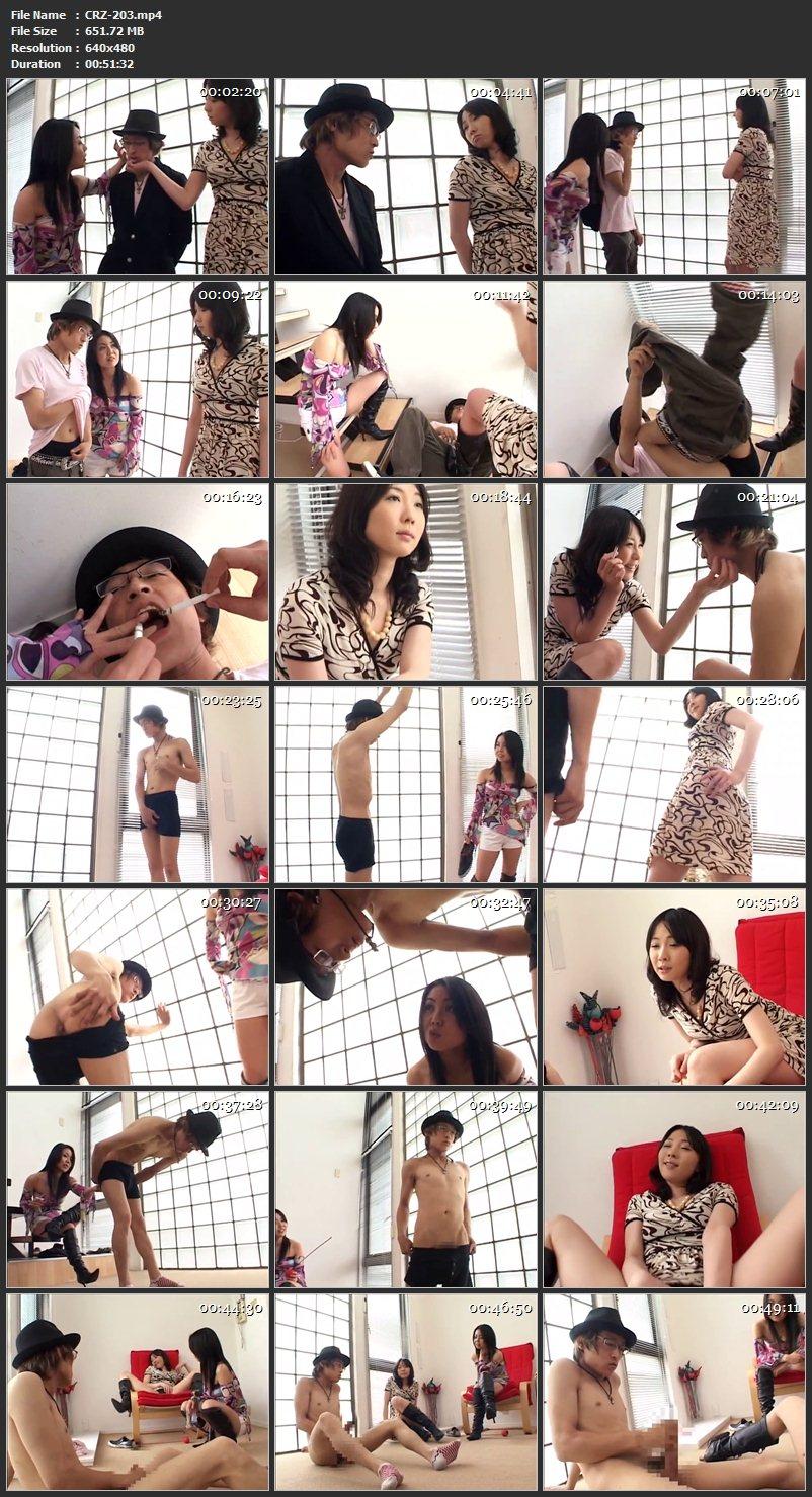 [CRZ-203] 奴隷メンズ 犯されるオトコはカッコいい! Cowgirl その他フェチ フェチ スカトロ Komukai Ryouko, Akiyama Hitomi SM Choking 騎乗位 プールクラブ・エンタテインメント