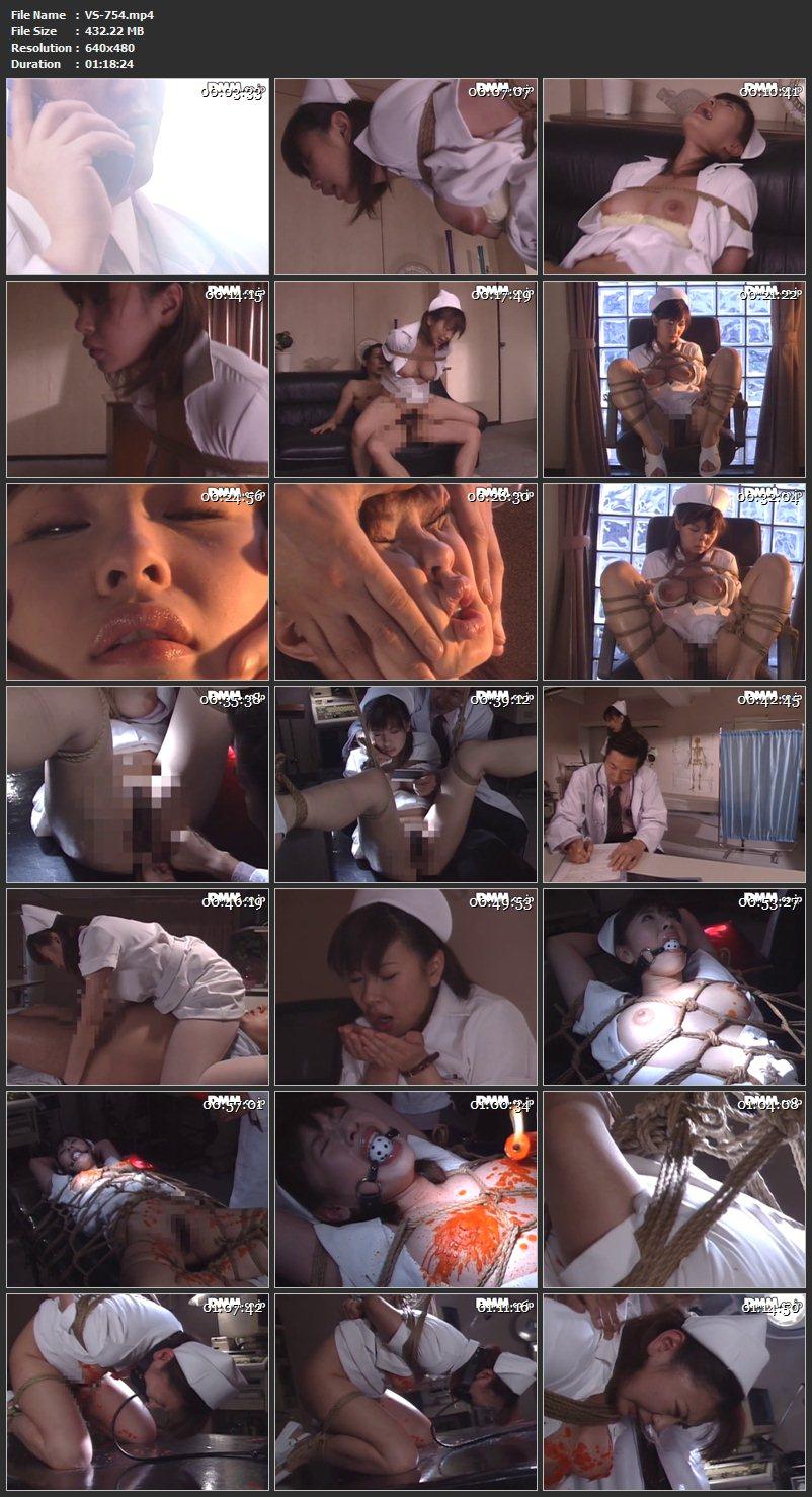 [VS-754] 白衣の生贄 7 シネマジック コレクト 水谷桃 2004/07/23