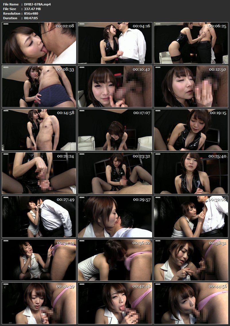 [DMBJ-078] Mazo Boys Club  エロティック ボンデージ 究極のサディスティックLOVE Suzukawa Ayane ... SM Bondage Fetish