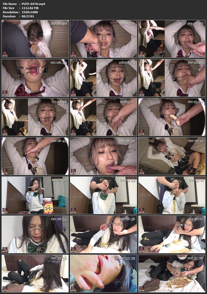 [PGFD-047] 女学生 喉奥調教 強制ゲロ ~ぶち込まれるガンフィンガー~ 辱め 2018/12/14 School Girls ポアハウス
